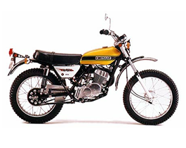 motos en panama - suzuki ts 185
