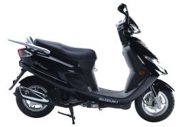 motos en panama - suzuki an125