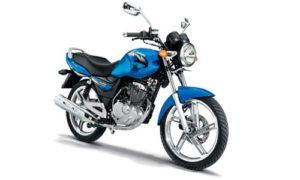 Motos en Panama Suzuki EN125 azul