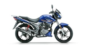 motos en panama - Haojue HJ-150