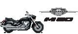 Motos en Panama - Suzuki Boulevard M50