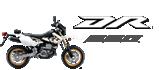 Motos en Panamá - Suzuki DR650