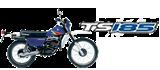venta de motos en panama - suzuki ts185