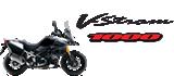 Motos en Panama - Suzuki v-strom1000