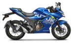 GSX250F_MotoGP
